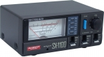 Diamond Antenna SX1100