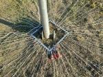 Шина для подключения наземных радиалов